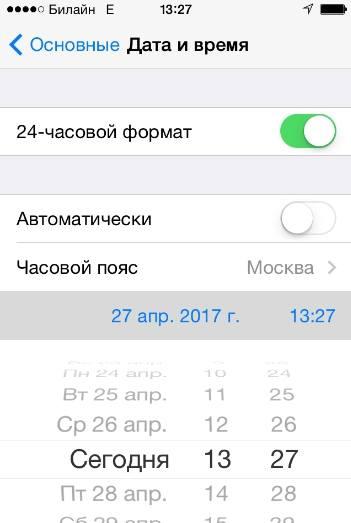 ajfon_ne_lovit_set3.jpg