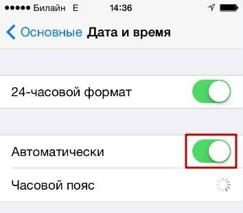 ajfon_ne_lovit_set4.jpg