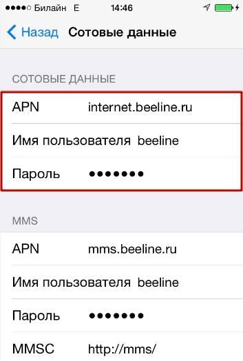 ajfon_ne_lovit_set7.jpg