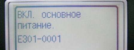 2015122510.jpg