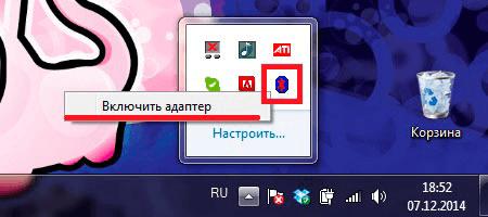 otklyuchennyy-no-ne-izvlechennyy-modul-bluetooth.png