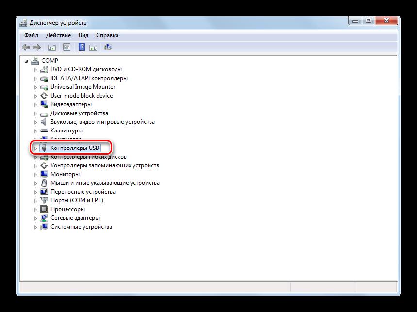 Otkryitie-bloka-Kontrolleryi-USB-v-Dispetchere-ustroystv.png