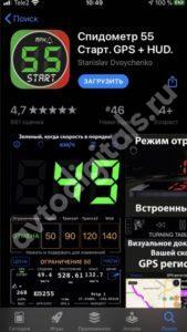 9_result-4-169x300.jpg