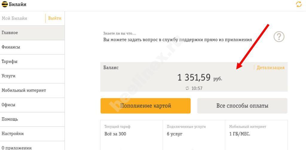 Domashnii-internet-ne-rabotaet4-1024x503.jpg