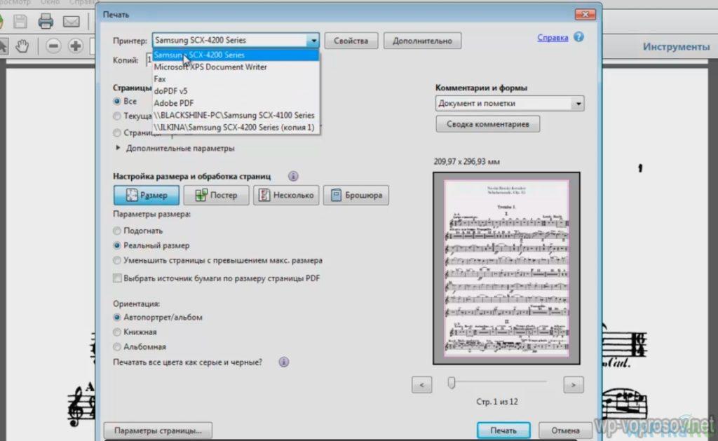 kak-nastroit-printer-cherez-router-1024x629.jpg