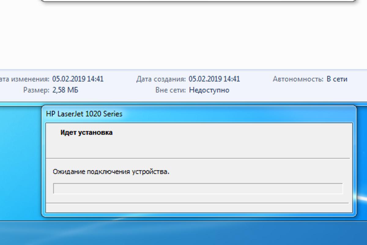 Ozhidaem-zaversheniya-ustanovki-programmnogo-obespecheniya-perezagruzhaem-kompjuter.png