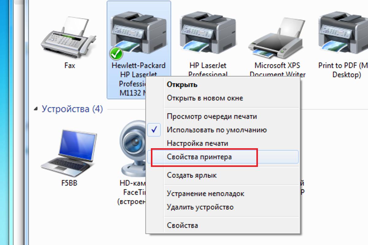 Nazhimaem-pravoj-knopkoj-myshi-po-ikonke-printera-zatem-levoj-po-stroke-Svojstva-printera-.png