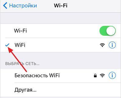 wi-fi-bez-parolya.jpg