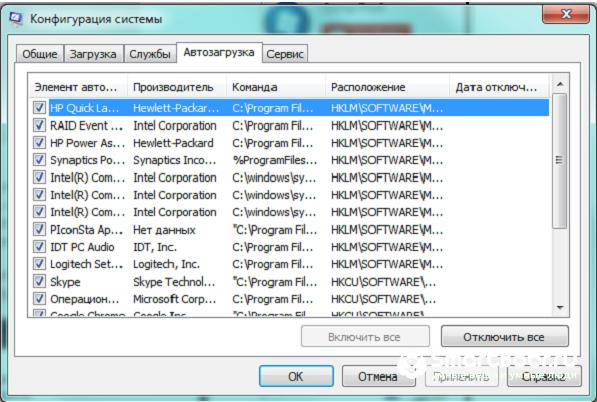 Windows-dolgo-zagruzhaetsya-1.png