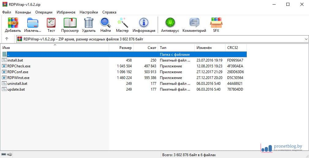 RDP-na-Windows-7-i-10.jpg