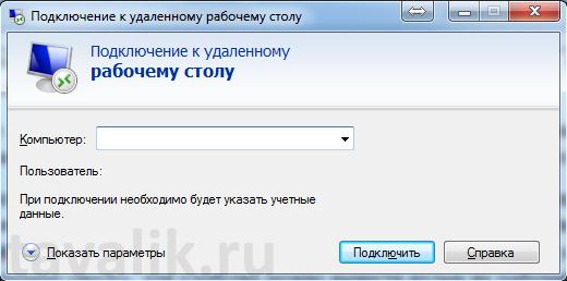 rdp-klient-windows_02.png