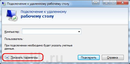 rdp-klient-windows_04.png
