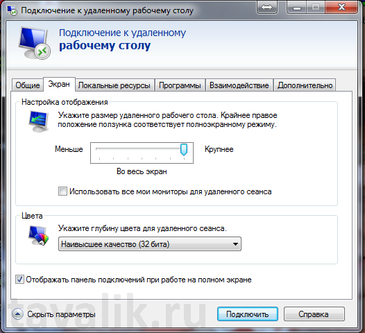 rdp-klient-windows_06.png