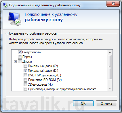 rdp-klient-windows_10.png