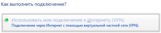 1524736288_podklyuchenie-k-rabochemu-mestu.png