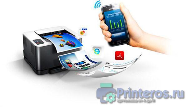 pechat_na_printere_s_telefona.jpg