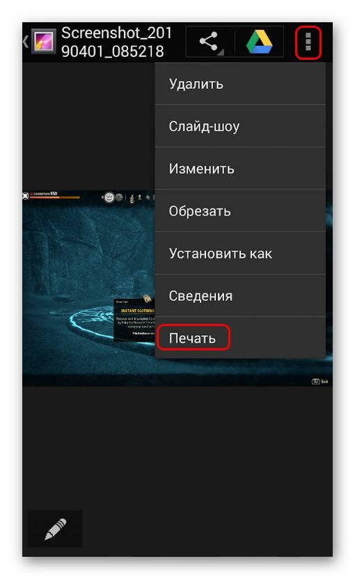 kak_raspechatat_s_telefona_na_printer1.jpeg