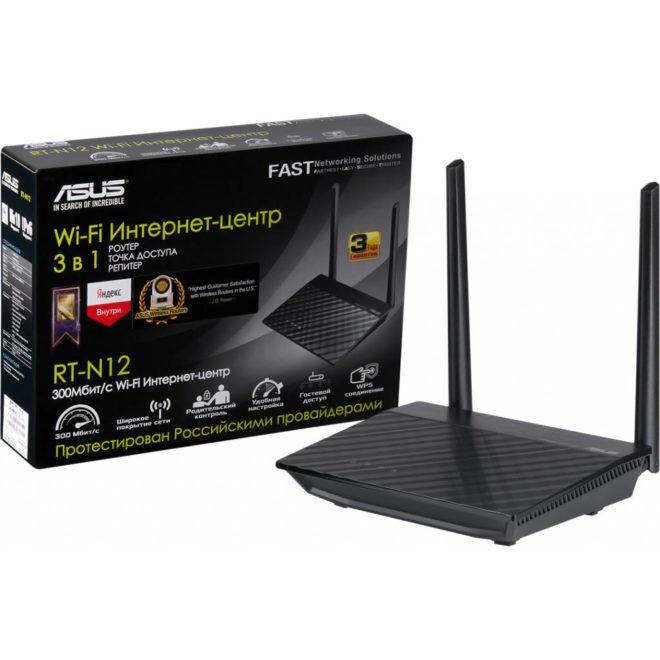 router-asus-rt-n12.jpg