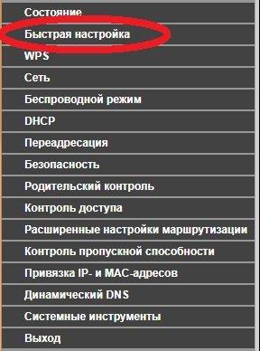 Nadpis-By-straya-nastrojka-.jpg