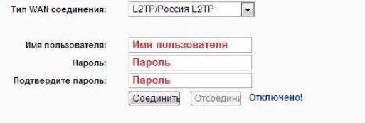 Ustanovka-imeni-routera-i-parolya.jpg