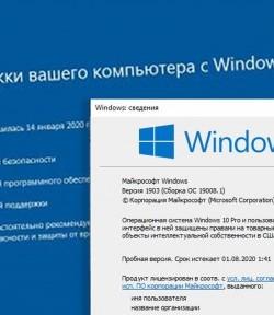 win10_update_win7-250-288.jpg