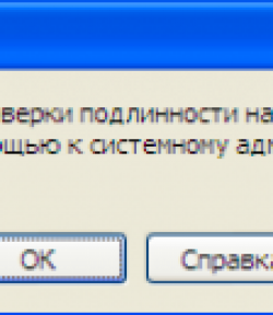 rdp_error-250-288.png