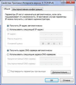 скрин-2-268x300.jpg