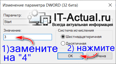 How-to-USB-disable-or-enable-or-management-access-7.png
