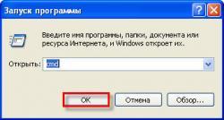 run_250x0_tl.jpg