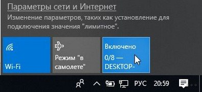 kak-razdat-wi-fi-s-noutbuka-na-telefon-4-poshagovye7.jpg