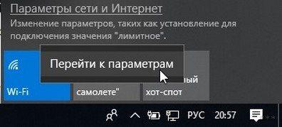 kak-razdat-wi-fi-s-noutbuka-na-telefon-4-poshagovye8.jpg