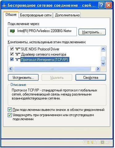 wifi-internet.jpg