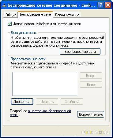 kak-razdat-wifi-internet.jpg