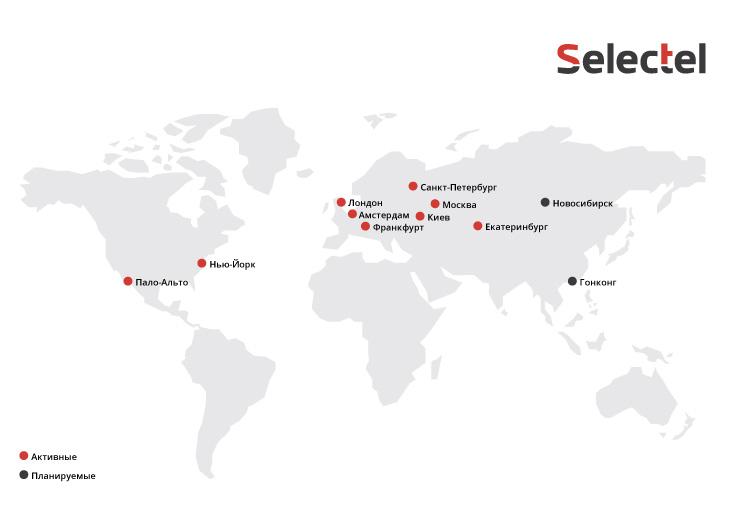selectel-map.jpg