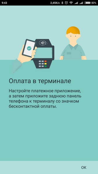 Android-Pay-for-Xiaomi-04.jpg