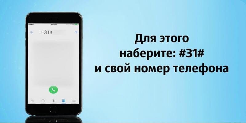 sekretnye-kody-dlya-ajfona-rasshiryaem-granitsy-vozmozhnogo_c4ca4238a0b923820dcc509a6f75849b-1.jpg