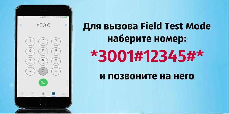 sekretnye-kody-dlya-ajfona-rasshiryaem-granitsy-vozmozhnogo_c81e728d9d4c2f636f067f89cc14862c-1.jpg