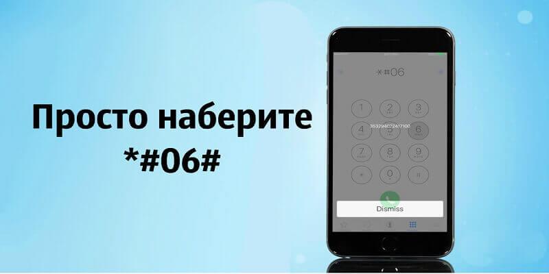 sekretnye-kody-dlya-ajfona-rasshiryaem-granitsy-vozmozhnogo_a87ff679a2f3e71d9181a67b7542122c.jpg