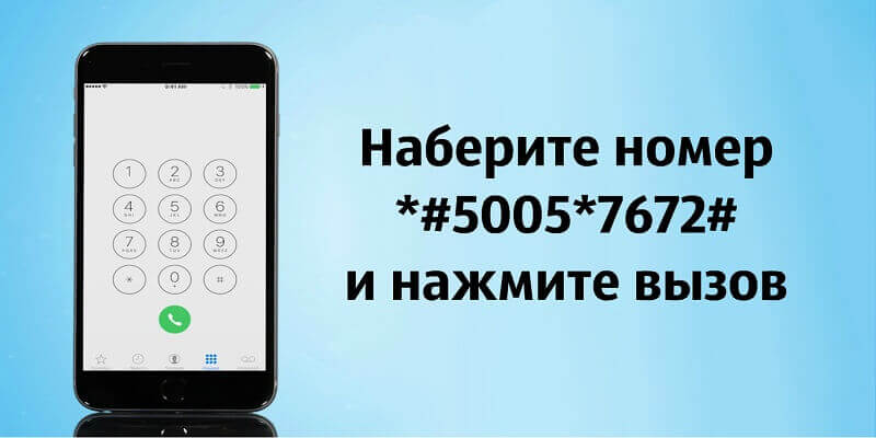 sekretnye-kody-dlya-ajfona-rasshiryaem-granitsy-vozmozhnogo_e4da3b7fbbce2345d7772b0674a318d5.jpg