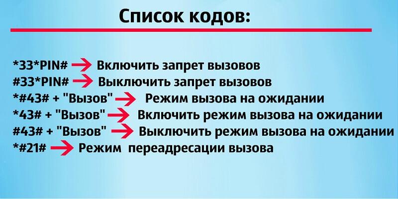 sekretnye-kody-dlya-ajfona-rasshiryaem-granitsy-vozmozhnogo_1679091c5a880faf6fb5e6087eb1b2dc.jpg
