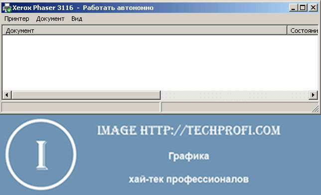 kak-ubrat-avtonomnii-rezhim-printera-prichini-po-kotorim_2.jpg