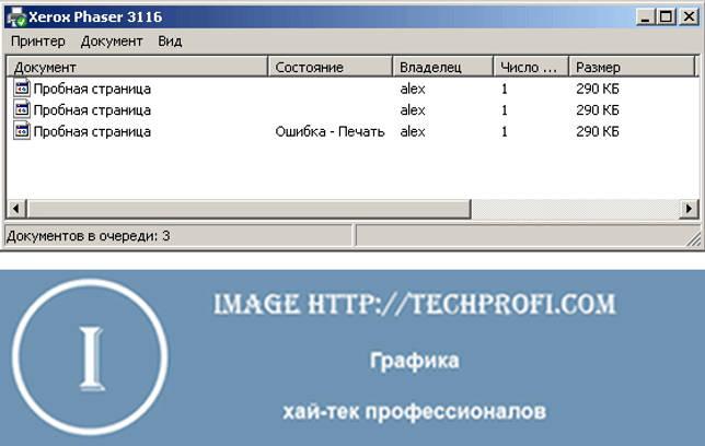 kak-ubrat-avtonomnii-rezhim-printera-prichini-po-kotorim_4.jpg