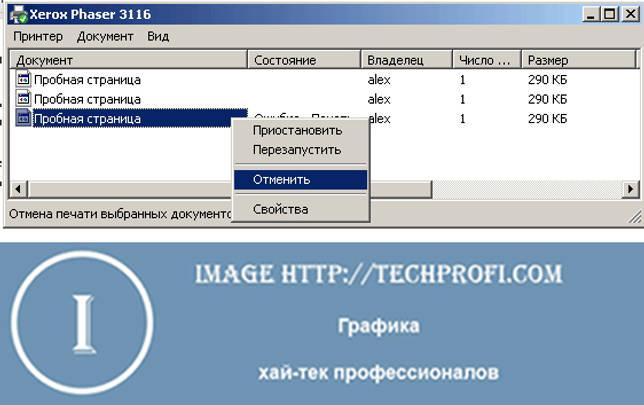 kak-ubrat-avtonomnii-rezhim-printera-prichini-po-kotorim_5.jpg