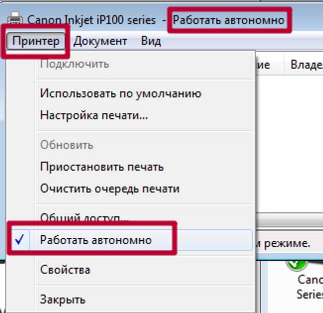 kak-ubrat-avtonomnii-rezhim-printera-prichini-po-kotorim_8.jpg