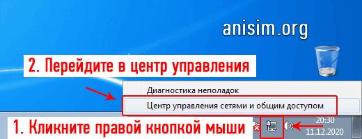 kak-vklyuchit-blyutuz-na-kompyutere-5.png