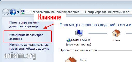 kak-vklyuchit-blyutuz-na-kompyutere-6.png