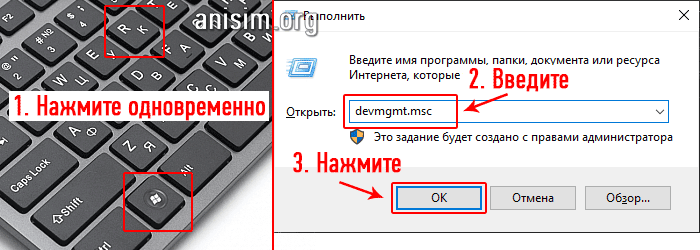 kak-vklyuchit-blyutuz-na-kompyutere-8.png