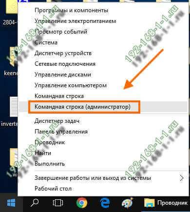 share-wifi-1.jpg