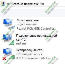 share-wifi-5.jpg