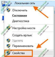 share-wifi-6.jpg